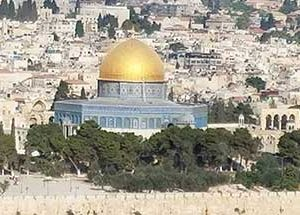 Experience the Holy Land Women's Retreat